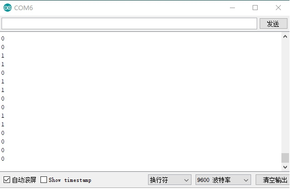 Touch-5.jpg
