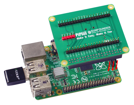 Pi plus shield0128.png